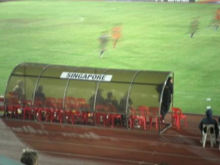Kursi cadangan tim Singapura