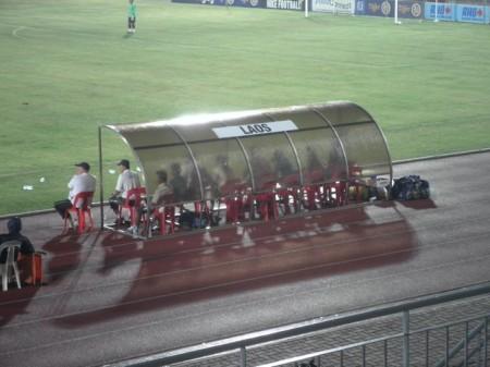 Kursi cadangan tim Laos