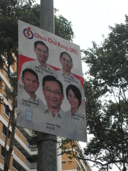 Kandidat anggota parlemen dari PAP wilayah Chua Chu Kang