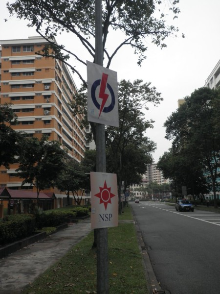 Logo PAP dan NSP