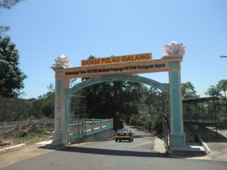 Entrance to Quan Am Tu Quil
